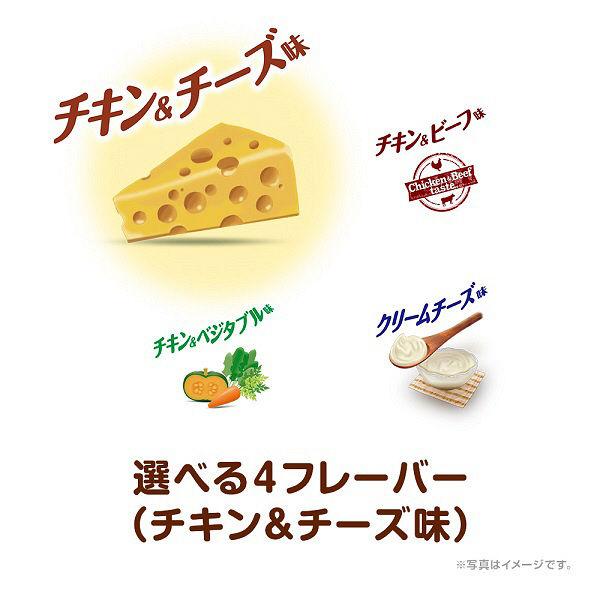 グラン・デリ おっとっとチキン&チーズ味