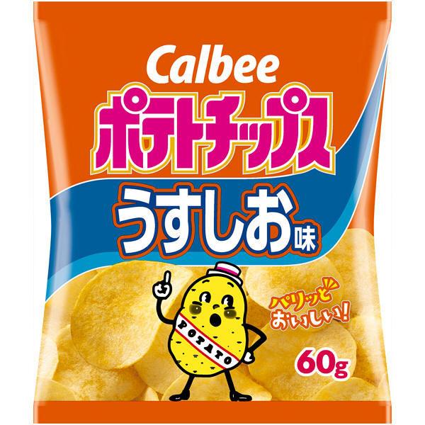 フルグラ2袋+うすしお味1袋 お得セット