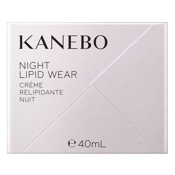 KANEBO ナイトリピッドウェアキット