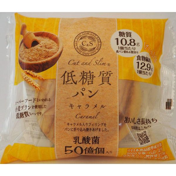 低糖質ロングライフパン3種10食セット
