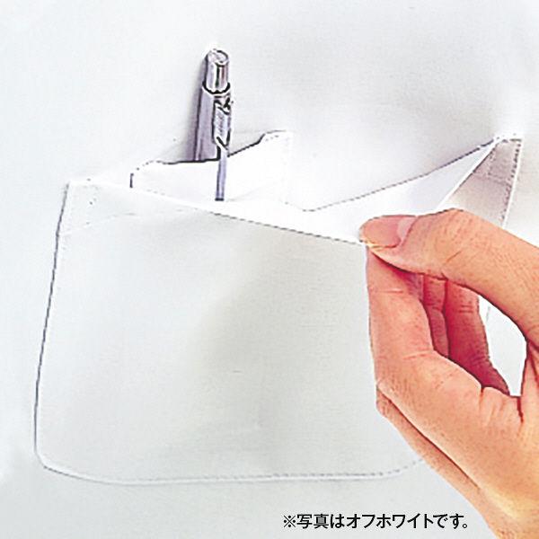 KAZEN メンズ診察衣(ハーフ丈) ドクターコート 医療白衣 薬局衣 長袖 ミントグリーン シングル LL 251-92(直送品)