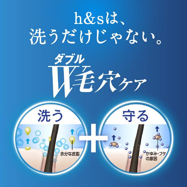 h&sモイスチャーCDポンプ520ml