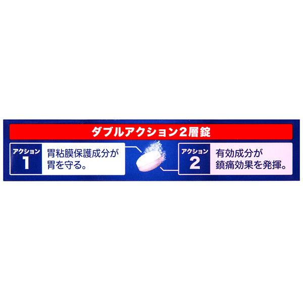 バファリンEX 10錠