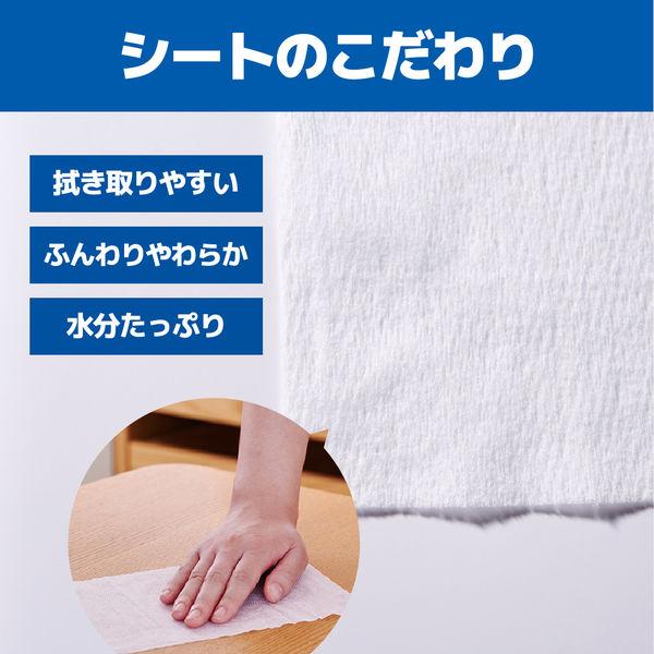 大王製紙 エリエール 業務用 除菌できるアルコールタオル ウイルス除去用 本体 320枚入 [1187]