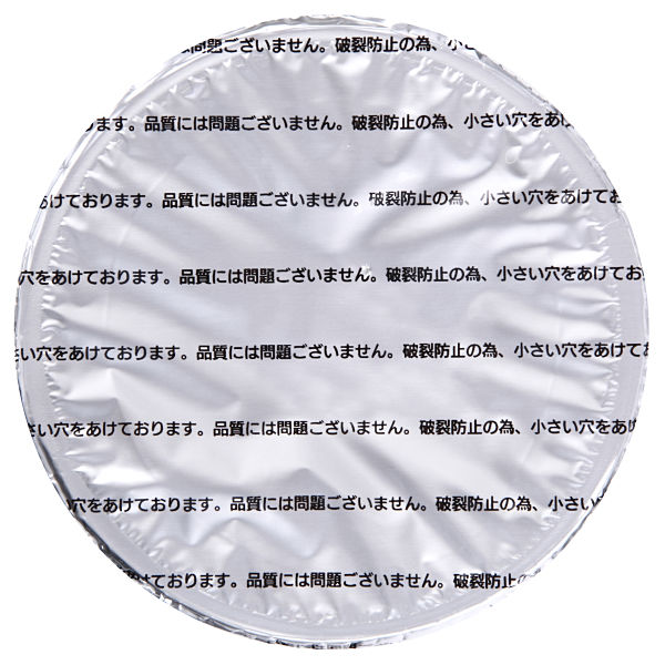 ウェットティッシュ ノンアルコール除菌 保湿 本体 100枚入 ウェットティッシュ除菌 [1970]