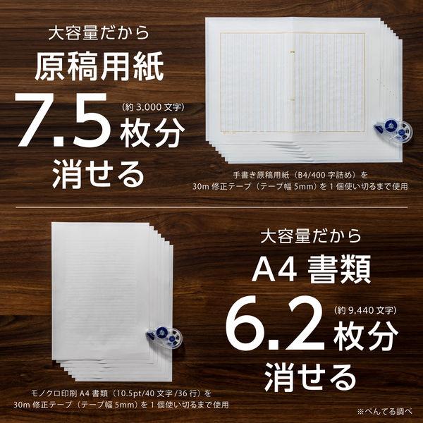 ぺんてる 30m修正テープ 使い切り 6mm幅 緑 XZT516-W