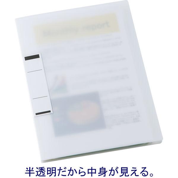 固定式クリアファイルA4 48P 白