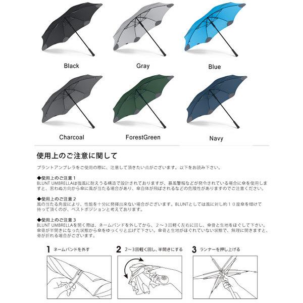 ブラント 男性用 長傘フォレストグリーン