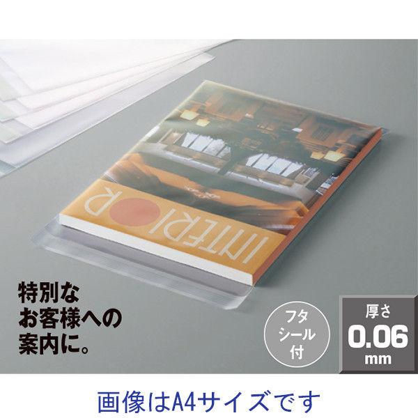 シール付OPP袋 A4 100枚