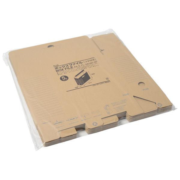 プラス ボックスファイル フタ付 FL-081BF-5P 78092 1箱(50冊:5冊入×10袋)
