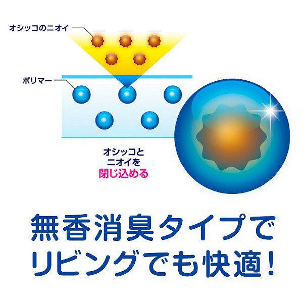 箱売デオシートスーパーワイド23枚×4