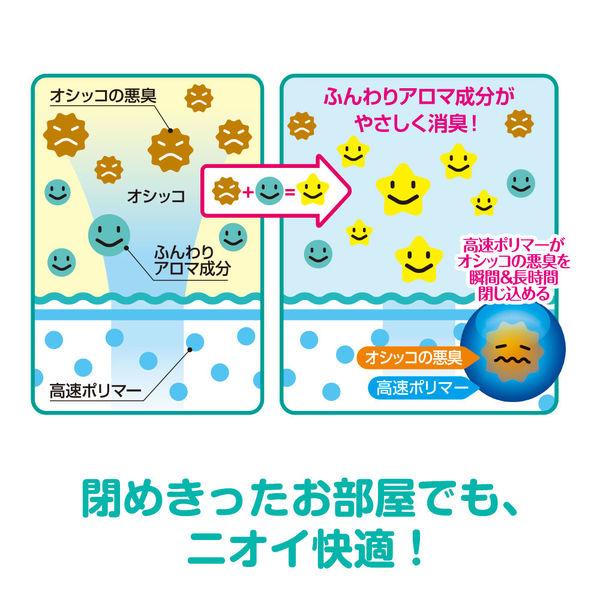デオシートグリーンワイド64枚×4