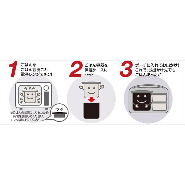 保温弁当箱 約0.8合(茶碗1.8杯)