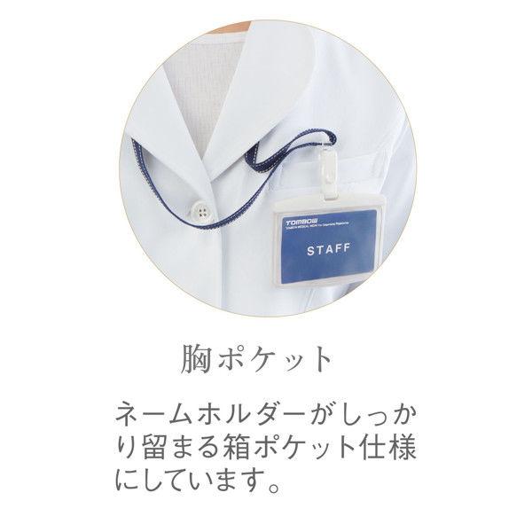 トンボ ウィキュア レディースコート CM700 ピンク S 1枚 (取寄品)