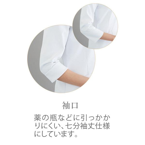 トンボ ウィキュア チュニック CM781 白 S 1枚 (取寄品)