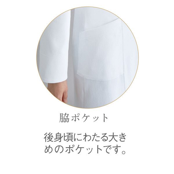 トンボ ウィキュア レディースコート CM702 白 M 1枚 (取寄品)