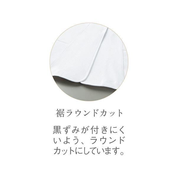 トンボ ウィキュア メンズコート CM770 白 L 1枚 (取寄品)