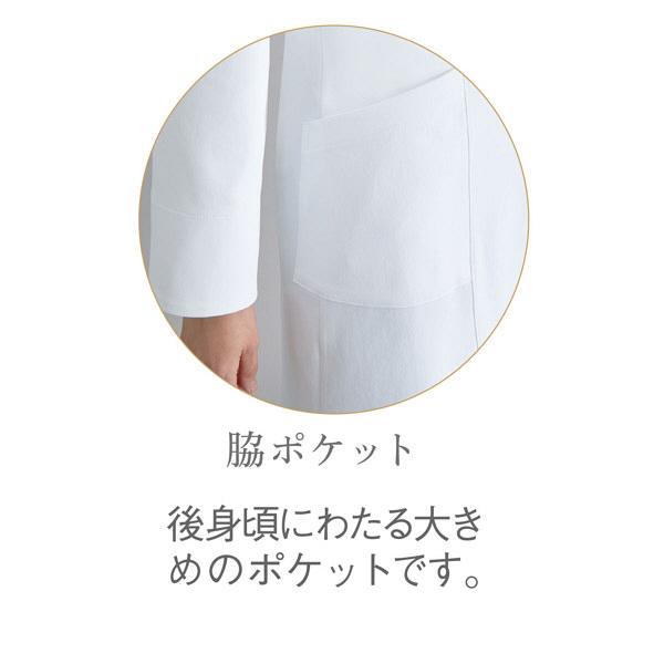 トンボ ウィキュア レディースコート CM702 白 LL 1枚 (取寄品)