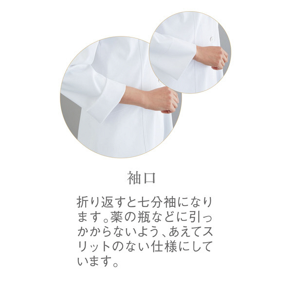 トンボ ウィキュア レディースロングコート CM703 白 L 1枚 (取寄品)