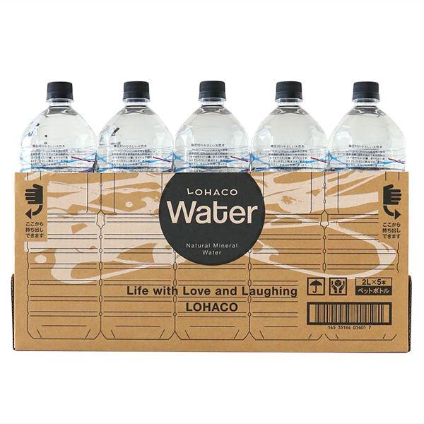 LOHACO Water 2.0L 5本