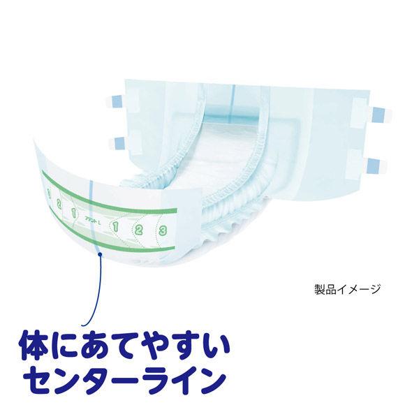 アテント テープ式 L