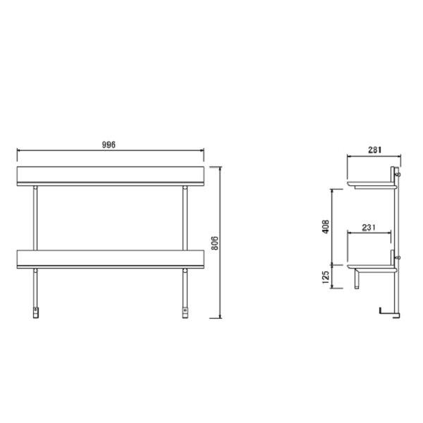 アール・エフ・ヤマカワ ユピタ パーソナルシェルフ ナチュラル 幅996×奥行281×高さ650mm 1台