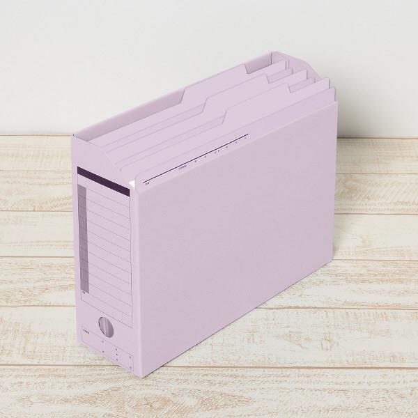 持ち出しフォルダ- A4 紫 10枚