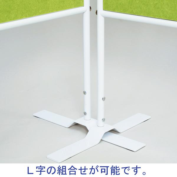 アール・エフ・ヤマカワ ペルモ フェルトスクリーン フラットタイプ ライトグレー 幅840mm RFFSCR-8415LGY 1台