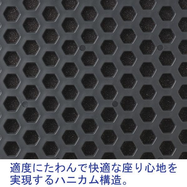 中央可鍛工業 MORループスタッキングチェア ピンク MO-27 PI 1脚