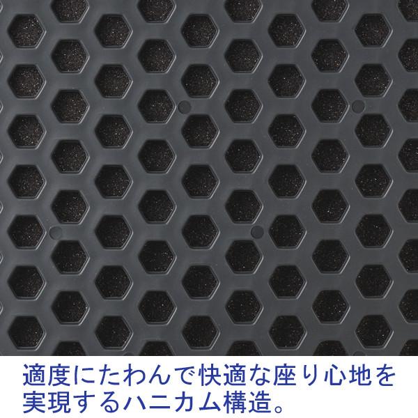 中央可鍛工業 MORループスタッキングチェア ネイビー MO-27 NV 1脚