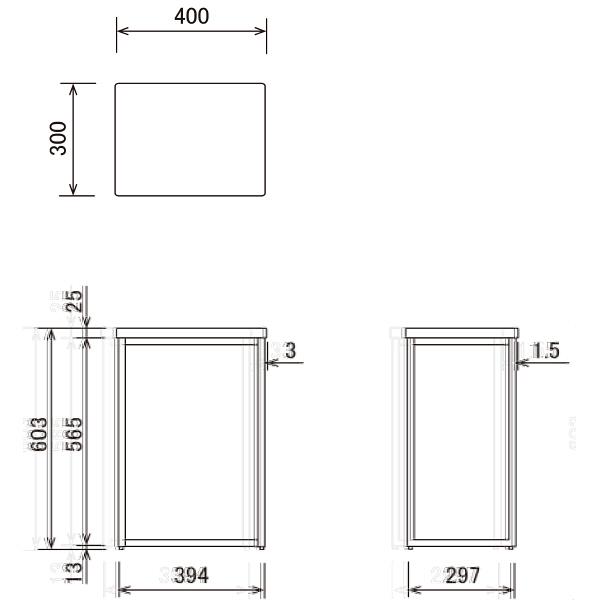 アスプルンド 手荷物台 ナチュラル 幅400×奥行300×高さ603mm 1台