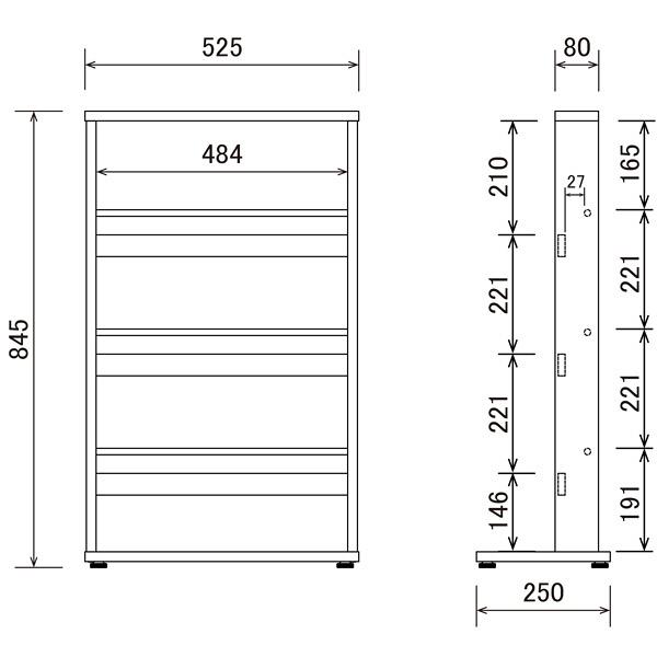 アスプルンド 薄型スリッパラック ナチュラル 幅525×奥行250×高さ845mm 1台