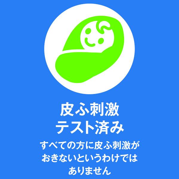 ヤシノミ洗たく洗剤コンパクト詰替1個