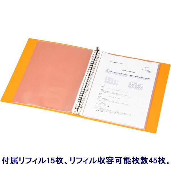 クリヤーブック交換式15P オレンジ