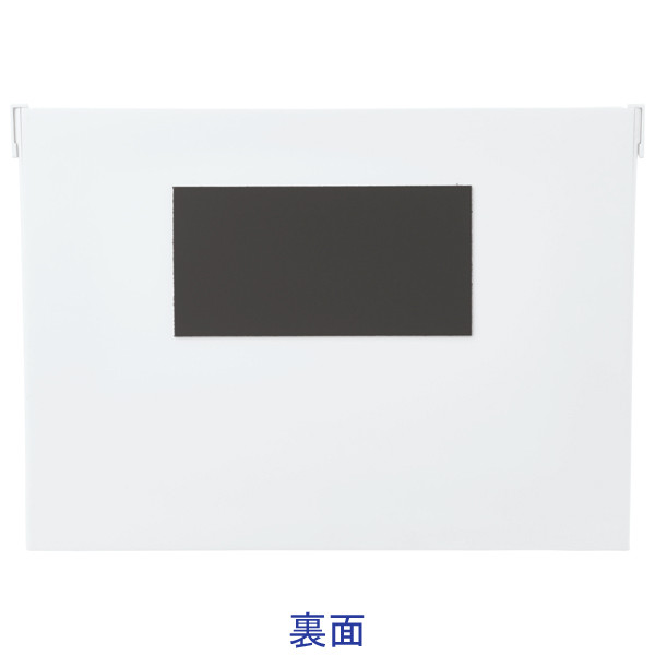 ペーパーポケットN フタ付 黒