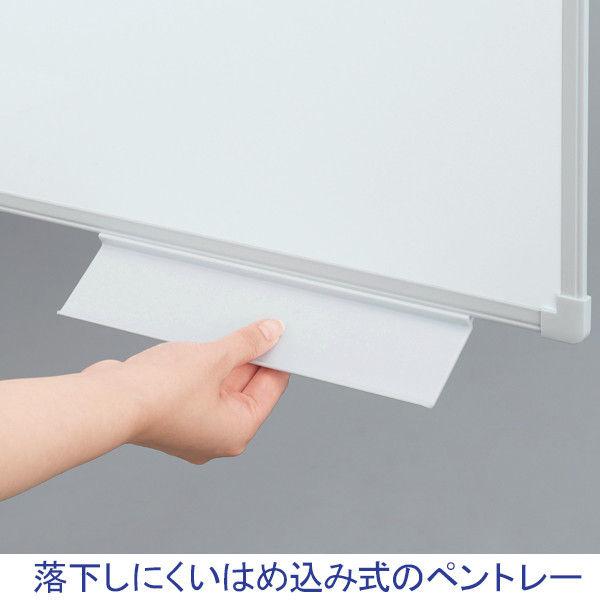 ホワイトボード壁掛 900×600mm