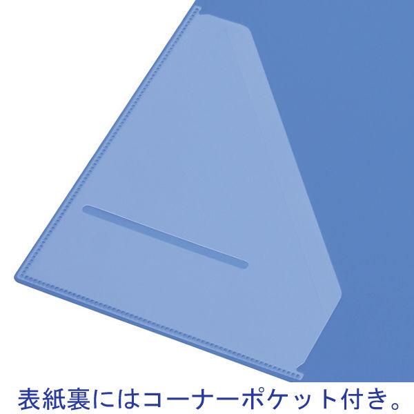 スイッチリングファイル32 A4縦 橙