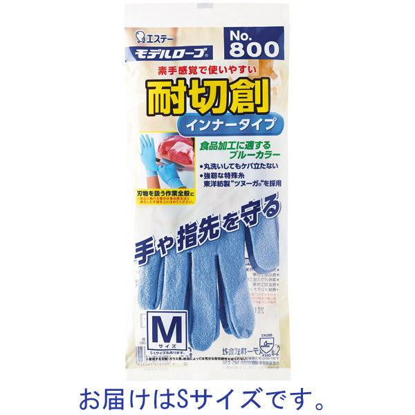 ツヌーガ(R) モデルローブNo.800 耐切創手袋 S ブルー :1双入×5 エステー