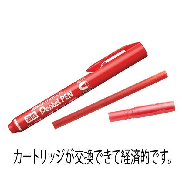 ノック式油性ペン ハンディS細字赤10本