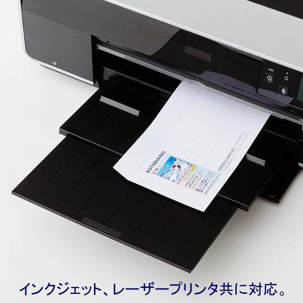 寿堂 プリンター専用封筒 洋長3 FSCホワイト 31783 50枚