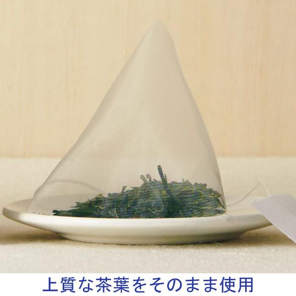 伊右衛門 煎茶緑福三角ティーバッグ