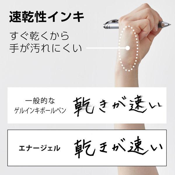 エナージェル替芯0.7mm 黒10本
