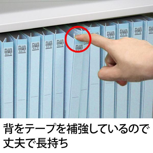 フラットファイル背補強 藍A4縦100冊
