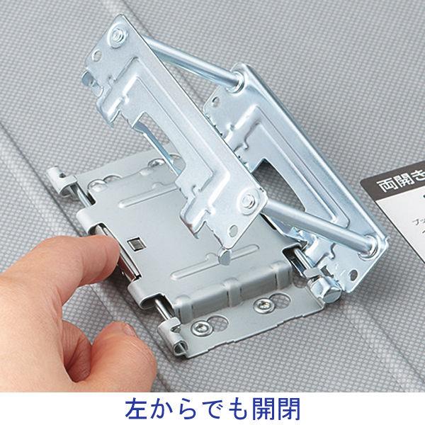 チューブファイル A4縦 80mm 3冊