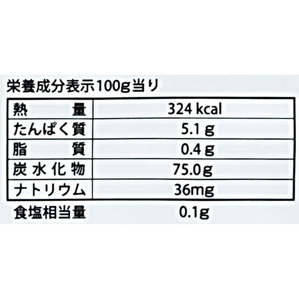成城石井 甘納豆ミックス 1袋