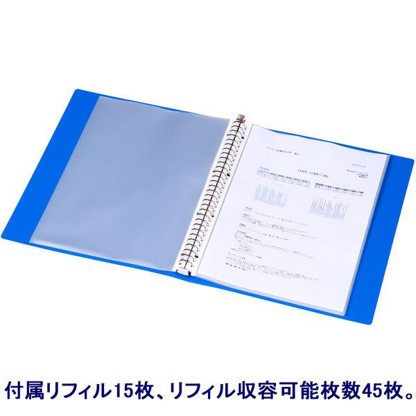 クリヤーブック 差し替え式 30穴 A4タテ 15ポケット 背幅2.5cm 10冊 ブルー アスクル