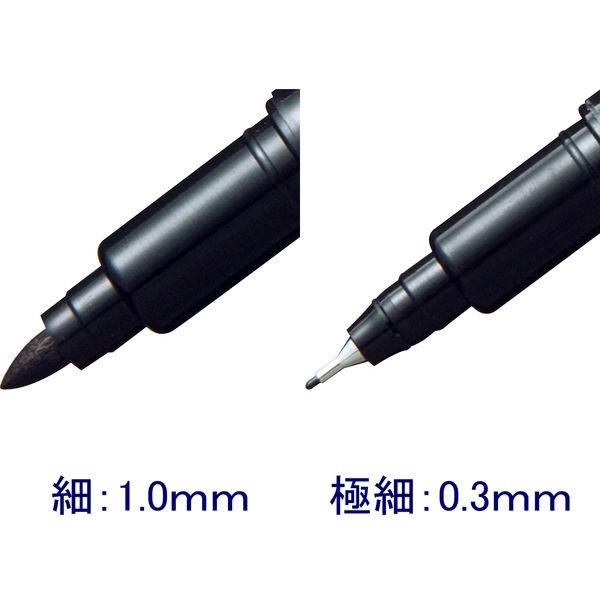 アスクル油性ペン 細/極細ツイン 黒