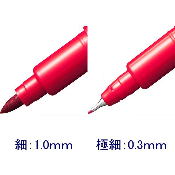 アスクル油性ペン 細/極細ツイン 赤