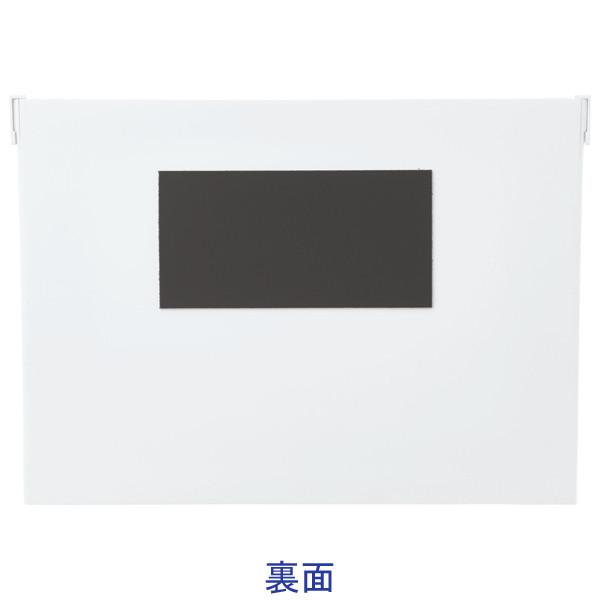 積水テクノ成型 ペーパーポケットN フラップ付 1セット(3個)