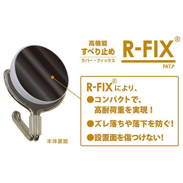 マグエックス マグネットフック ゼロスライド(S)ホワイト MZR-4W-CT 1箱(10個入)